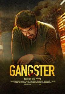 Gangster online