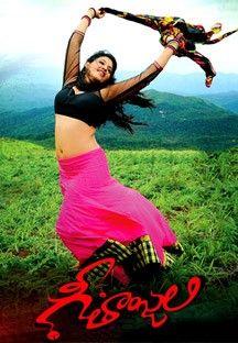 Geethanjali-New