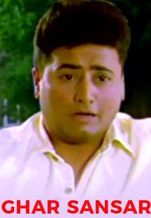 Ghar Sansar-Marathi