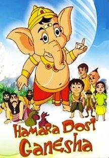 Hamara Dost Ganesha