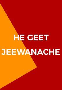 He Geet Jeewanache