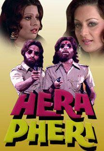 Hera Pheri online