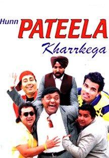 Hun Pateela Kharrkega online