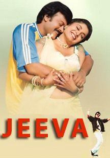 Jeeva-Hindi