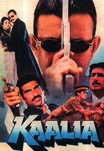 Kaalia-Hindi