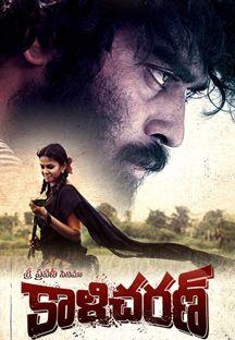 Kali Charan-Telugu