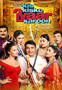 Kis Kisko Pyaar Karoon