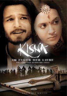 Kisna
