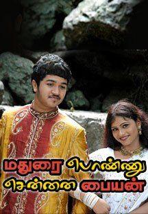 Madhurai Ponnu Chennai Paiya