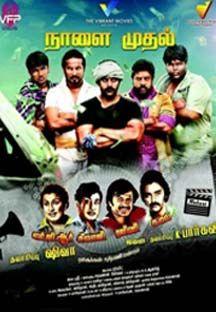 MGR Kamal online