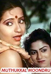 Muthukkal Moondru