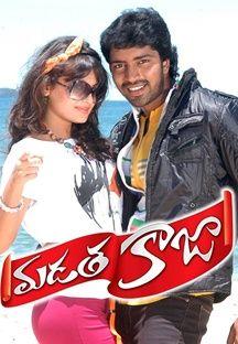 Madatha Kaja online