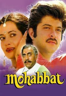 Mohabbat - Old