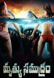 2 Headed Shark - Mruthyu Samud online