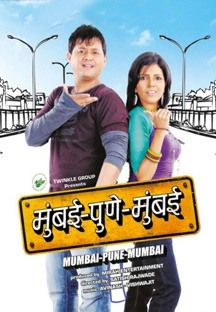 Mumbai Pune Mumbai online