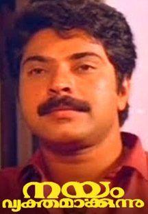 Nayam Vyakthamakkunnu