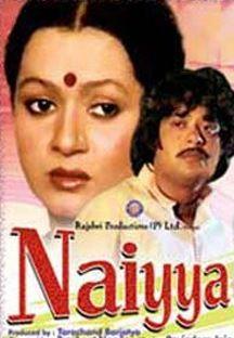 Naiyya online
