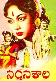 Narthanasala online