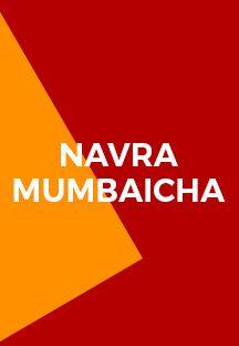 Navra Mumbaicha