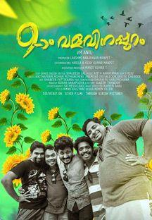 Onpatham Valavinnapuram online