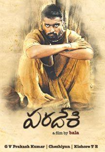 Paradesi - Telugu