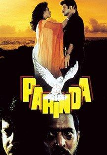 Parinda