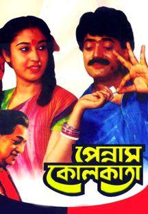 Pennam Kolkata