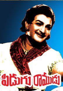 Pidugu Ramudu online
