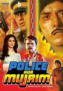 Police Aur Mujrim