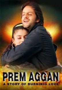 Prem Aggan