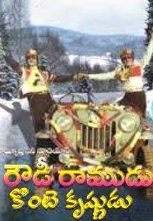 Rowdi Ramudu Konte Krishnudu online