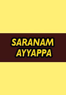 Saranam Ayyappa online