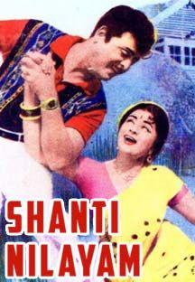 Shanthi Nilayam
