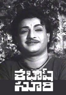 Sabash Suri