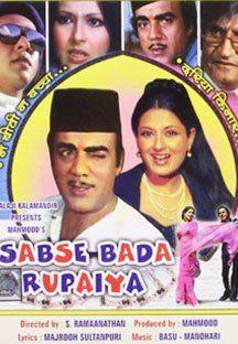 Sabse Bada Rupaiya online