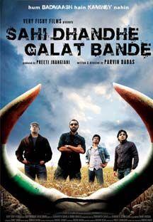 Sahi Dhande Galat Bande