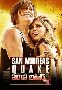 San Andreas Quake - 2012 Retur