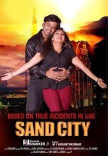 Sand City online