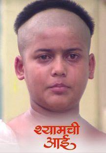 Sane Guruji