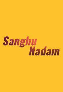 Sanghu Nadam