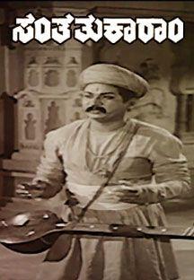 Santha Thukaram