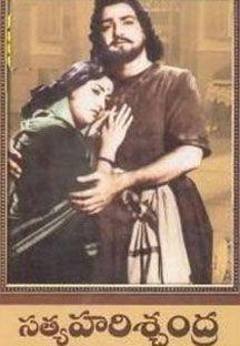 Satya Hari Chandra
