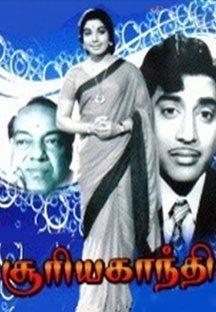Suriya Gandhi