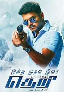 Theri online