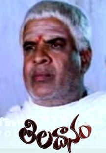 Tiladaanam online