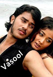 Vasool online