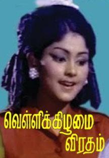 Vellikilamai Viratham