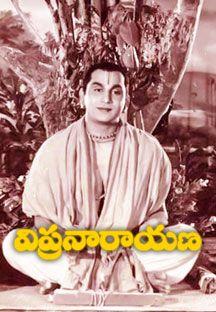 Vipra Narayana online