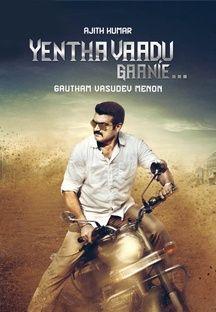 Yentha Vaadu Gani online