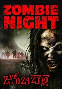 Zombie Night - Zombie Belle